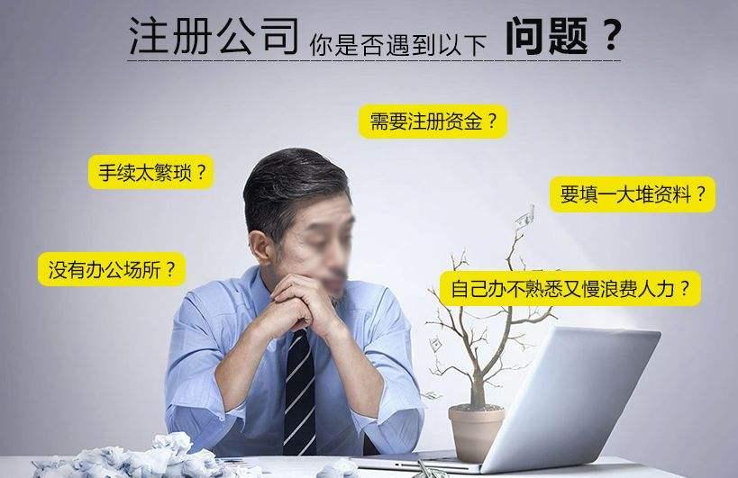 万博max手机登录版下载代办公司