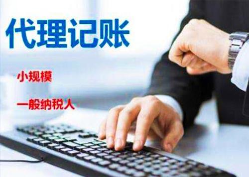 宁夏代理万博体育手机登录注册公司