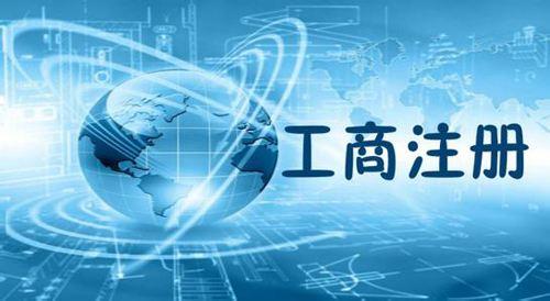 万博max手机登录版下载工商万博手机官网登录网页版登录