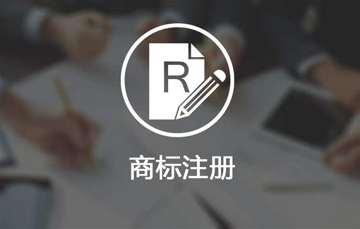商标万博手机官网登录网页版登录